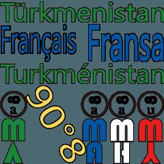 90°8 フランス語。トルクメニスタン