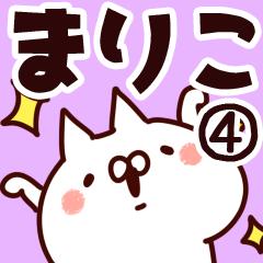 【まりこ】専用4