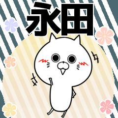 永田の元気な敬語入り名前スタンプ(40個入)