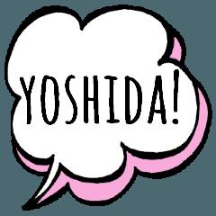 【YOSHIDA】専用スタンプ