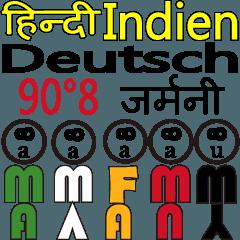 90°8 ドイツ語。 ヒンディー語