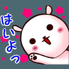 カワイイさらくまの日常(関西弁)byさらら98