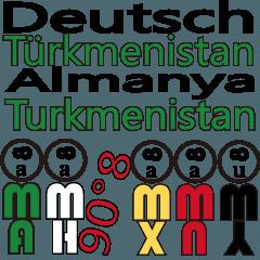 90°8ドイツ語。トルクメニスタン