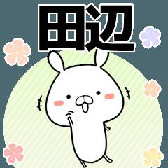 田辺の元気な敬語入り名前スタンプ(40個入)