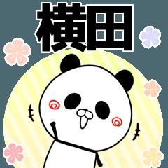 横田の元気な敬語入り名前スタンプ(40個入)