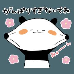 [LINEスタンプ] 敬語で親切なまんまるパンダ