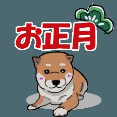 お正月に使う挨拶スタンプ【犬・戌】