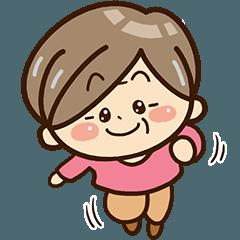 おばあちゃんスタンプ【セリフなし編】