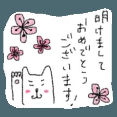 ☆おいぬさんのお正月&年賀状(戌年)☆