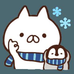 [LINEスタンプ] ねこぺん日和(冬の日) (1)