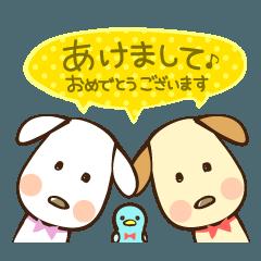 白いぬデザイン☆ゆる敬語