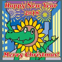 NEW YEAR 2018〜ヒマワニ
