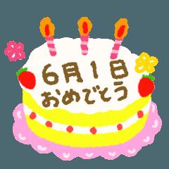 6月の誕生日の方に送るケーキ