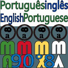 90°8 ポルトガル語。 英語