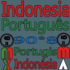 90°8 ポルトガル語。 インドネシア語