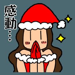 さんこさんのクリスマス