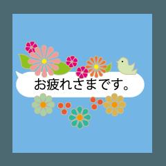 動く!お花の吹き出し 【丁寧な敬語】