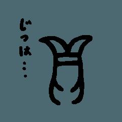 貝猫文字辞典