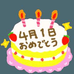 4月の誕生日の方に送るケーキ
