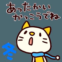 シャカリキねこ2(冬編)