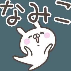 ☆★なみこ★☆ベーシックパック