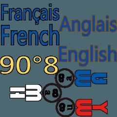 90°8 フランス語。 英語