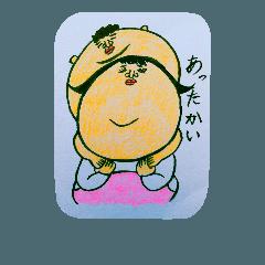 プヨプヨたーちゃん ぷよんぷよんの巻