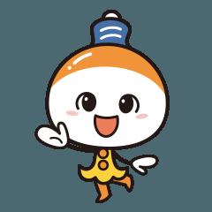 IWASAKI アイちゃんスタンプ vol.1