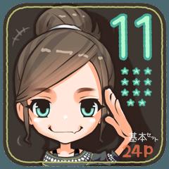 女子スタンプ★11 お団子さん