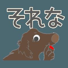 [LINEスタンプ] フラットコーテッドレトリバー Ⅺ (1)