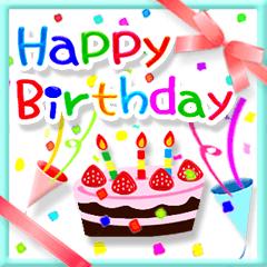 ▷リボンでおめでとう♥お祝い♥お誕生日