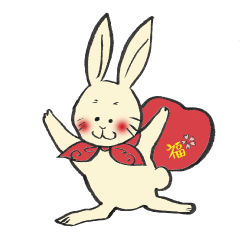 開運✿福うさぎちゃん