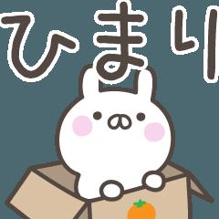 ☆★ひまり★☆ベーシックパック