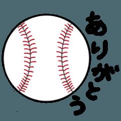 野球ボールで日常会話スタンプ