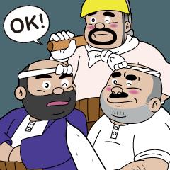 働くおじさんコレクション 〜OK編〜