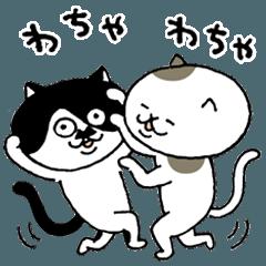 モチ田とカトちゃん2