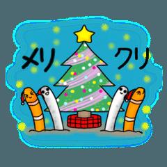 クリスマス&お正月 チンアナゴのちー&あー