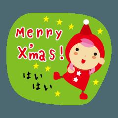 はるかぜちゃん2 年末年始クリスマス!
