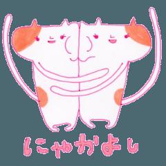 ニャー☆チェケニャッチョ 3