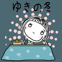 [ゆき]ちゃん専用*名前スタンプ*冬ver.