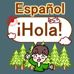 毎日使える!!スペイン語のあいさつ言葉