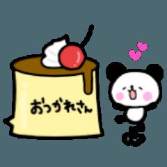 京ぱんだ4~吹き出し~