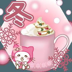 [LINEスタンプ] ぱんにゃの動く♥冬の日常スタンプ