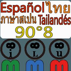 90°8 .スペイン語...タイ語