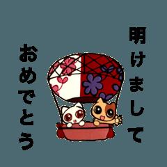 新年挨拶(気球猫)