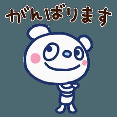 ほぼ白ぱんだ(基本セット)