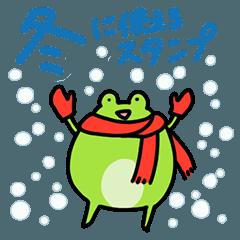 冬に使える丸いカエル(クリスマス、正月)