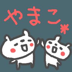 <やまこちゃん>くま基本セット Yamako