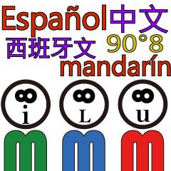 90°8 .スペイン語 .台湾