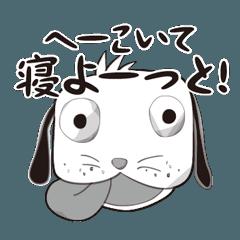 [LINEスタンプ] おばかイヌでございます。